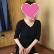 「『ネット割引きで』とお伝えください!」01/22(火) 23:17 | 紫苑のお得なニュース