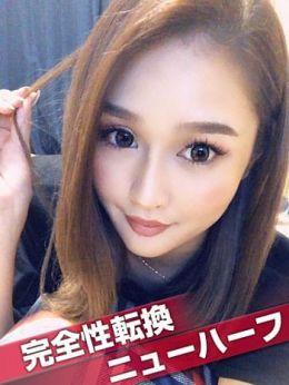 佐々木 紅(べに) | 痴女&SM CLUB EMBASSY - 高松風俗