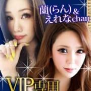 「☆☆VIP専用3Pコース☆☆」 | 痴女&SM CLUB EMBASSYのお得なニュース