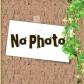 高松風俗デリヘル案内所の速報写真