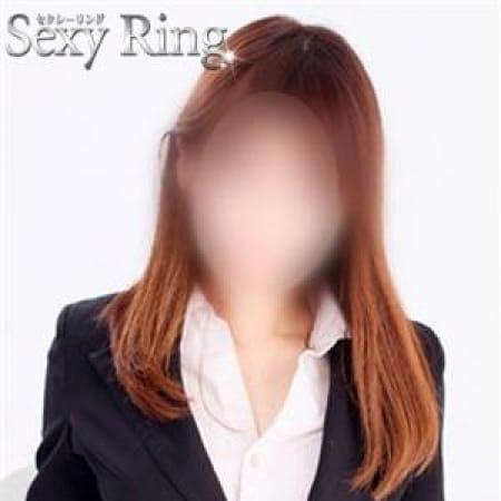 かりん先生 | Sexy Ring(高松)