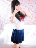 体験ひめ~18才の美少女|【おススメ】フェアリー(香川最大級コスプレ専門店)でおすすめの女の子
