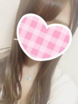しおん☆激アツ美少女♪ | いちご倶楽部 - 周南風俗