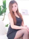じゅん|女子大生専門店 Love circle (ラブ サークル)でおすすめの女の子