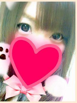 らいむ | 女子大生専門店 Love circle (ラブ サークル) - 周南風俗