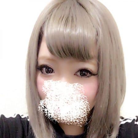 女子大生専門店 Love circle (ラブ サークル) - 周南派遣型風俗