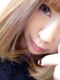 あゆむ|女子大生専門店 Love circle (ラブ サークル)でおすすめの女の子