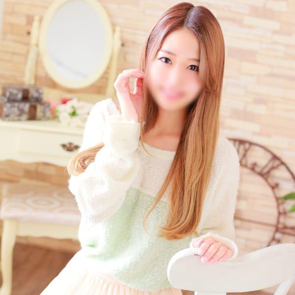 「新人ゾクゾク入店!」07/17(水) 06:06 | 女子大生専門店 Love circle (ラブ サークル)のお得なニュース