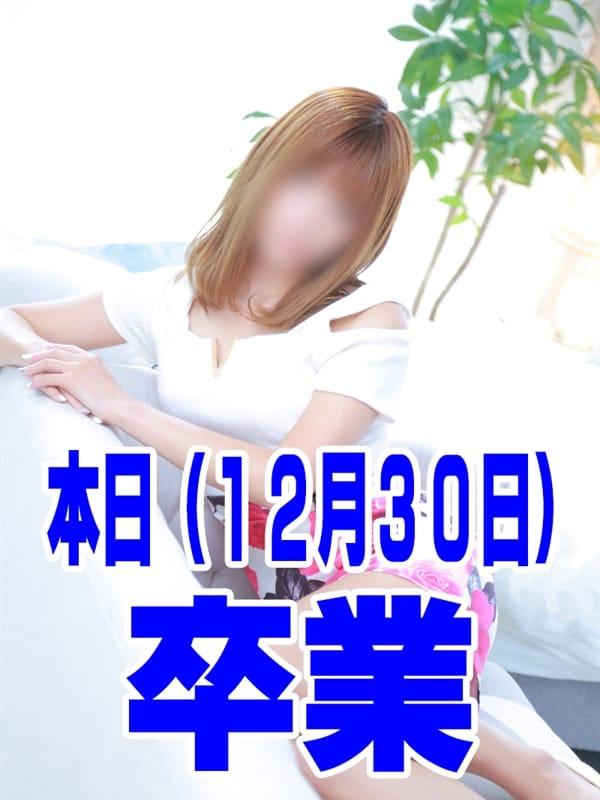 V☆ゆん(【オススメ】リンカーン 山口支店 朝9時〜深夜3時まで営業)のプロフ写真1枚目