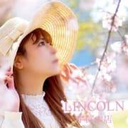 「当グループは写真の女の子(日本人)がお伺いします。」05/09(日) 12:27 | 【オススメ】リンカーン 山口支店 朝9時〜深夜3時まで営業のお得なニュース