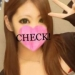 可愛い女の子専門店☆あ・ね・も・ね☆下関店の速報写真