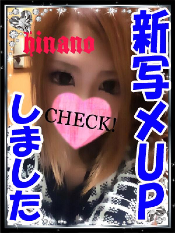 ひなの(可愛い女の子専門店☆あ・ね・も・ね☆下関店)のプロフ写真2枚目