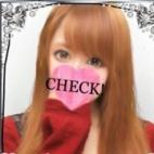 ありさ|可愛い女の子専門店☆あ・ね・も・ね☆下関店 - 山口市近郊・防府風俗