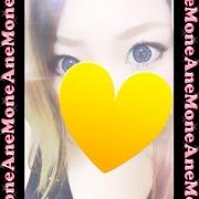 くみ|可愛い女の子専門店☆あ・ね・も・ね☆下関店 - 山口市近郊・防府風俗