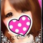 ゆな|可愛い女の子専門店☆あ・ね・も・ね☆下関店 - 山口市近郊・防府風俗