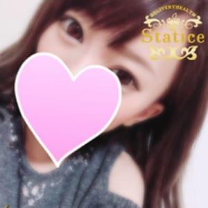のあ【ミクロリガール!!!】 | Statice(奈良市近郊)