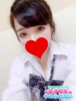 さりぃ | 奈良オナクラ女子校生はやめられない - 奈良市近郊風俗