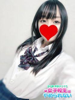 らいち|奈良オナクラ女子校生はやめられないでおすすめの女の子