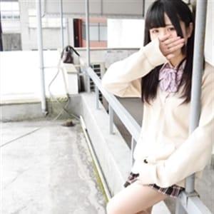 るか | 奈良オナクラ女子校生はやめられない - 奈良市近郊風俗
