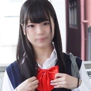 「オープニングイベント開催中♪」02/17(土) 20:15 | 奈良オナクラ女子校生はやめられないのお得なニュース