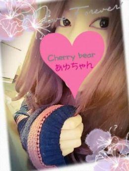 あゆ | Cherry Bear チェリーベアー - 奈良市近郊風俗