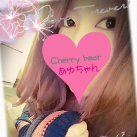 あゆ【モデル体型潮吹きっ娘】 | Cherry Bear チェリーベアー(奈良市近郊)