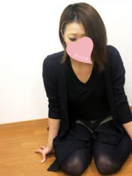 あい|PURE~ピュア~で評判の女の子