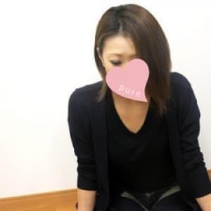 「イベント第3弾☆\2000円オフ」10/09(火) 17:02 | PURE~ピュア~のお得なニュース
