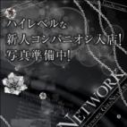 ツキミ|ギャルズネットワーク滋賀 - 大津・雄琴風俗