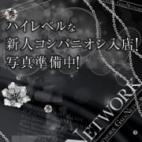 ミラン|ギャルズネットワーク滋賀 - 大津・雄琴風俗