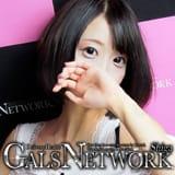 ギャルズネットワーク滋賀 - 大津・雄琴風俗