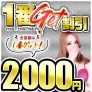 「☆あの子の一番手をゲット☆」05/06(木) 09:14   ギャルズネットワーク滋賀のお得なニュース