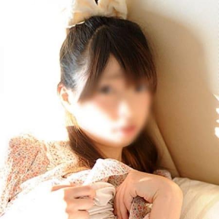 あいら【正統派ロリカワ美少女】 | 内緒のお仕事(大津・雄琴)