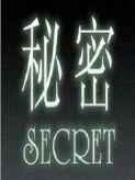 紀香|人妻秘密くらぶでおすすめの女の子
