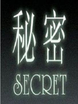 紀香|人妻秘密くらぶで評判の女の子