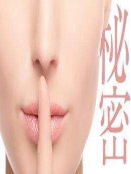 若菜 | 人妻秘密くらぶ - 加古川風俗