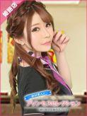 しおん|プリンセスセレクション姫路でおすすめの女の子