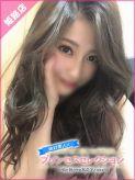 かな|プリンセスセレクション姫路でおすすめの女の子