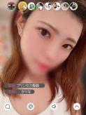 かりな|プリンセスセレクション姫路でおすすめの女の子