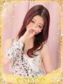なみ|プリンセスセレクション姫路でおすすめの女の子