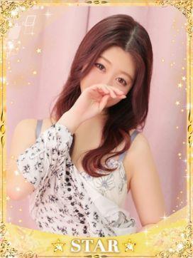 なみ|プリンセスセレクション姫路で評判の女の子