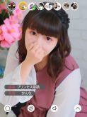 かんな|プリンセスセレクション姫路でおすすめの女の子