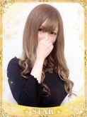 なつ|プリンセスセレクション姫路でおすすめの女の子