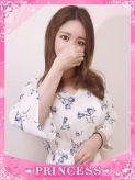あゆみ|プリンセスセレクション姫路でおすすめの女の子