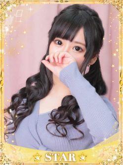 りの|プリンセスセレクション姫路でおすすめの女の子