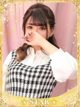 ゆな プリンセスセレクション姫路で評判の女の子