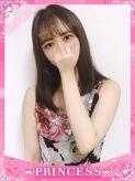 えま|プリンセスセレクション姫路でおすすめの女の子