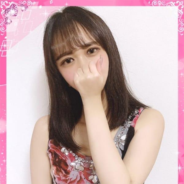 えま【愛嬌抜群の美少女です♪】   プリンセスセレクション姫路(姫路)