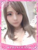 しずく|プリンセスセレクション姫路でおすすめの女の子