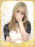 やよい プリンセスセレクション姫路でおすすめの女の子